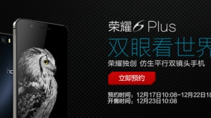 Huawei、F値0.95のデュアルカメラを搭載した5.5インチスマートフォン「Honor 6 Plus」を発表、iPhone 6 Plusに対抗