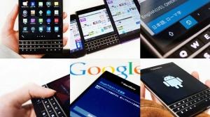 BlackBerryの快進撃に期待!「BlackBerry Passport」レビューまとめ