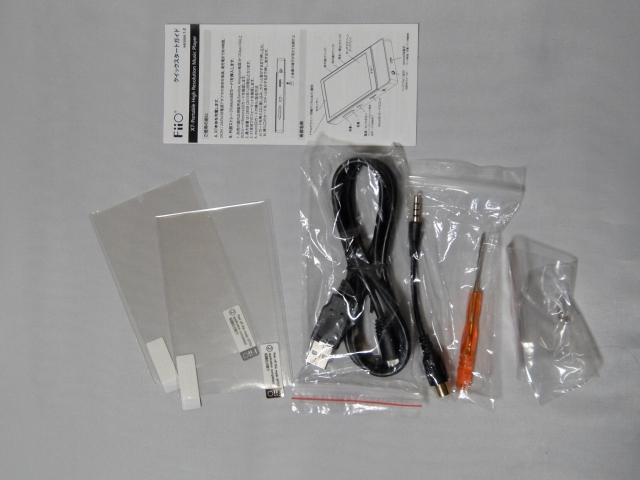 DSCF3061