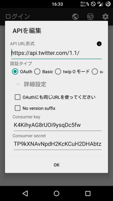APIなど