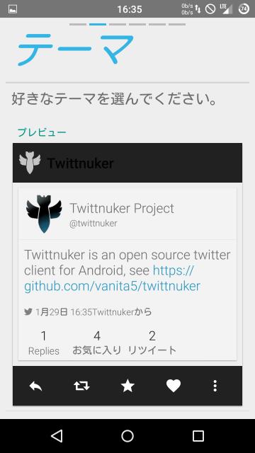Screenshot_2015-01-29-16-35-28