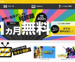 150217_anime_hodai