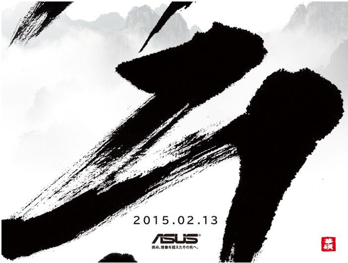 ASUS teaser 002