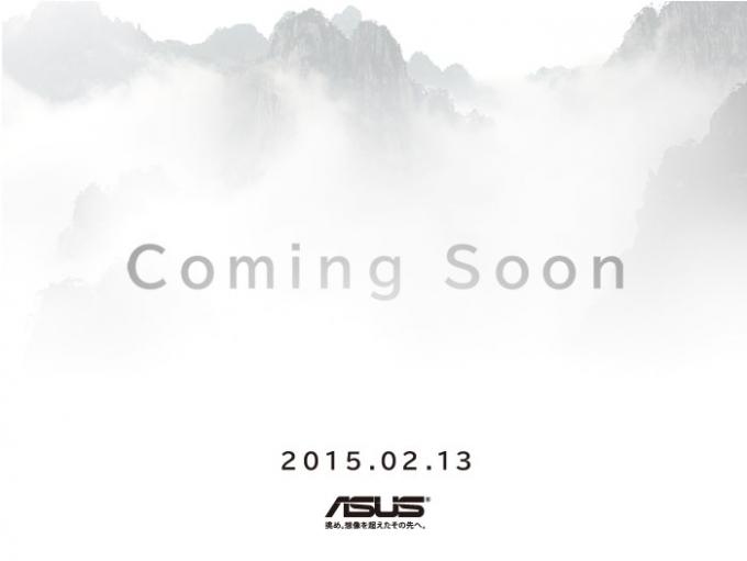 ASUS teaser 001