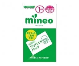 mineoプリペイドパック