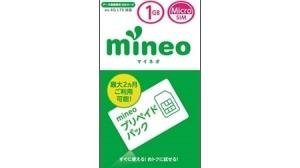 「mineoプリペイドパック」で格安SIMを体験しよう