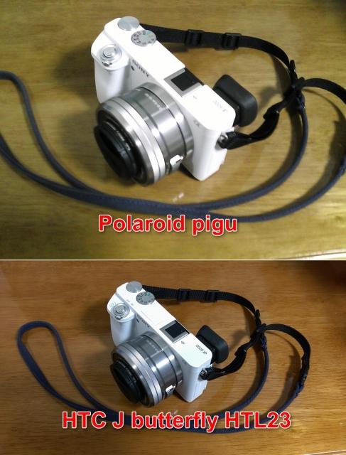 Polaroid pigu レビュー 012