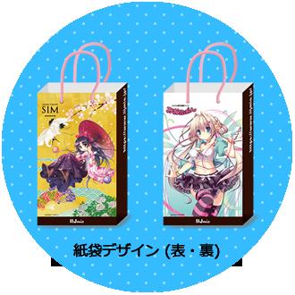 IIJmio コミケットスペシャル6 痛SIM (5)
