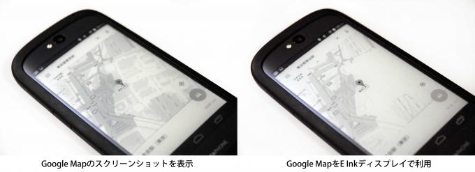 e-ink-comp