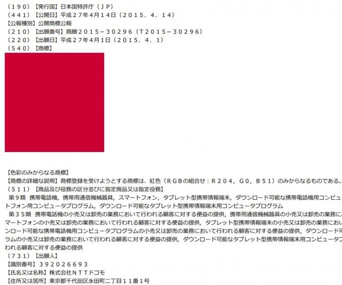 150422_shohyo_02
