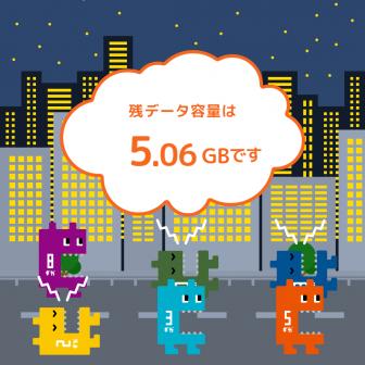 デジラアプリ (2)