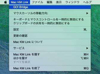km-link-menu