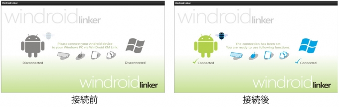 windroid-app