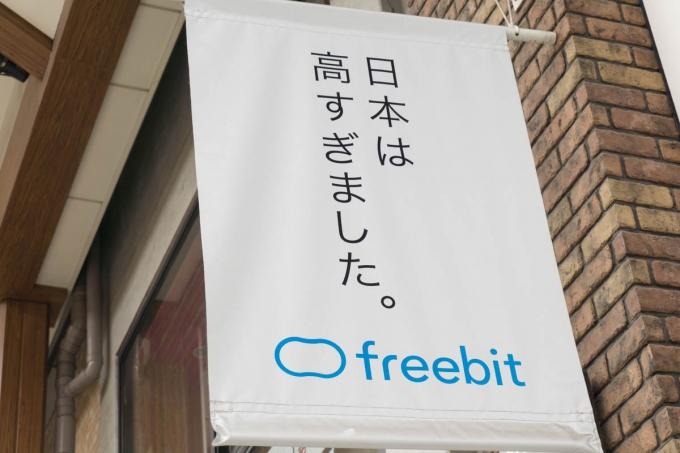 トーンモバイル名古屋大須店 (3)