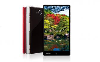 ソフトバンク、5.7インチディスプレイ搭載のスマートフォン「AQUOS Xx」を発表 -6月下旬発売予定