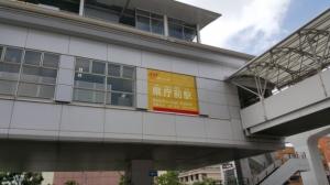 沖縄都市モノレール「ゆいレール」全駅で3キャリアスピードテスト ー2015年5月