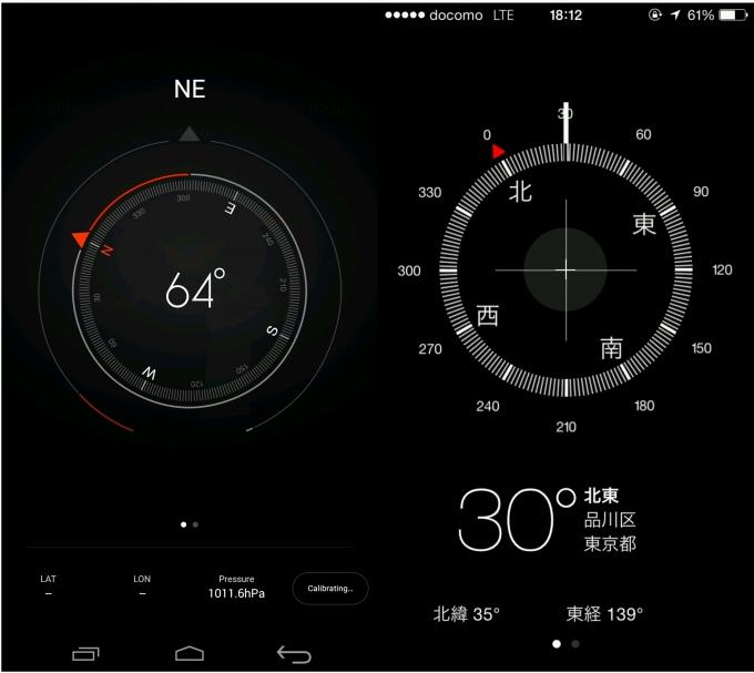 MIUI iOS