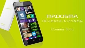 マウスコンピューター、Windows Phoneスマートフォン「MADOSMA(マドスマ)」のスペックを公開