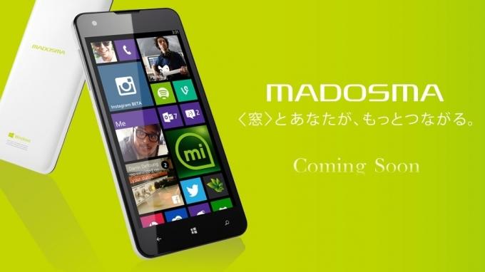 MADOSMA 002