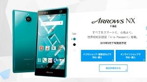 ドコモ、世界初の虹彩認証搭載スマートフォン「ARROWS NX F-04G」を発表 5月下旬発売予定