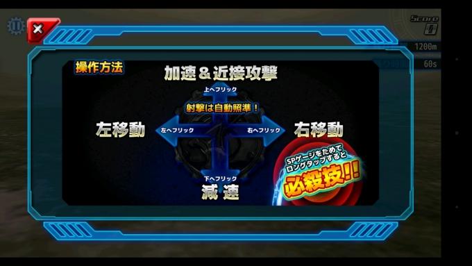 ゾイドマテリアルハンター (7)