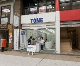 トーンモバイル名古屋大須店 001