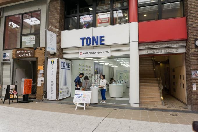 トーンモバイル名古屋大須店 (1)