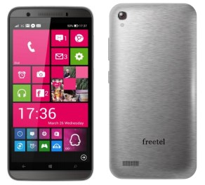 freelet Windows Phone