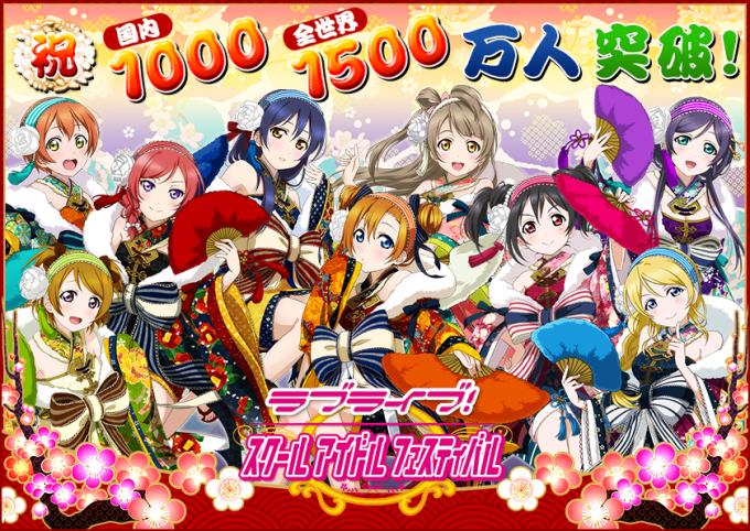 150606_scfes_10-million