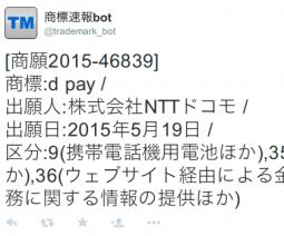 150607_d_pay
