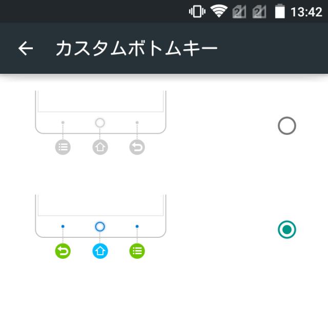 gooのスマホ g03 (8)