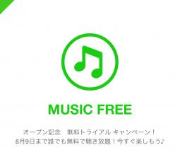 LINE_MUSIC02