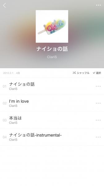 LINE_MUSIC05