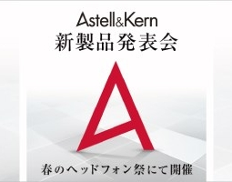 astellkern01