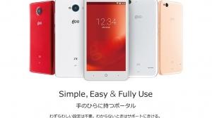 ZTEが「gooのスマホ」として国内SIMフリースマホ市場へ本格進出、1万円から買える3モデルが登場