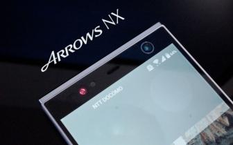 世界初、虹彩認証に対応した全部入りスマートフォン「ARROWS NX F-04G」レビュー