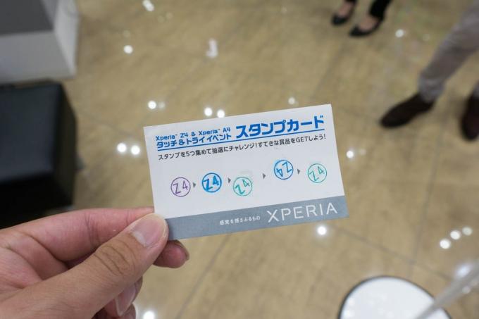 Xperia Z4タッチアンドトライイベント (20)