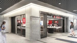 楽天モバイル初の専門店「楽天モバイル 心斎橋店」を7月31日にオープン