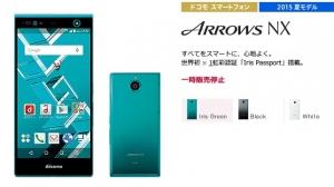 富士通「ARROWS NX F-04G」が不具合により販売中止 4年ぶり2度目の大失態