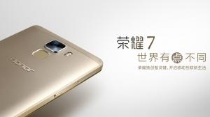 Huawei、指紋認証搭載ハイスペックスマートフォン「Honor 7」発表 -7月1日より販売開始