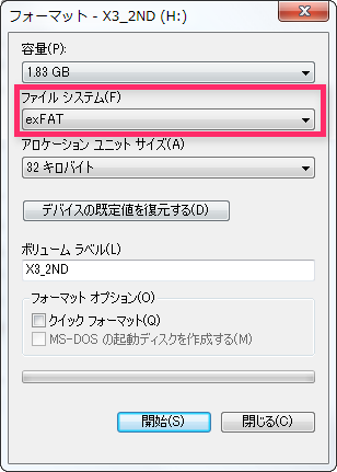 x3_noiz02