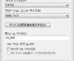 x3_noiz04