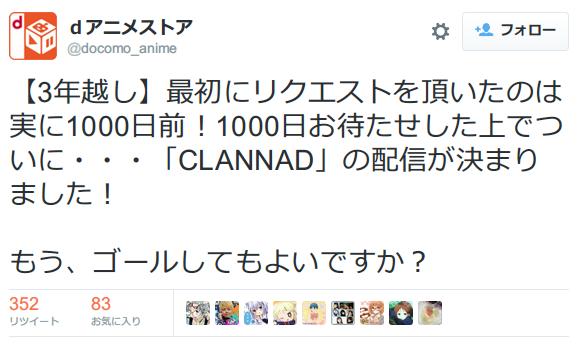 150826_d-anime-store-key01