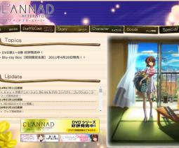 150826_d-anime-store-key02
