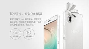 Huawei、回転式カメラとサイドフレームに指紋認証を搭載した「Honor 7i」を発表
