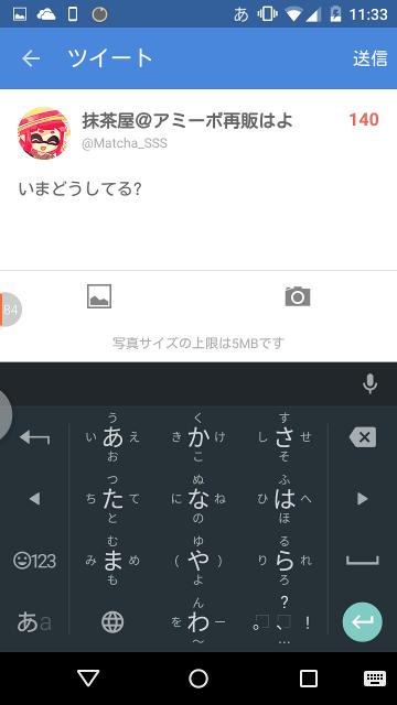 Screenshot_2015-09-01-11-33-54