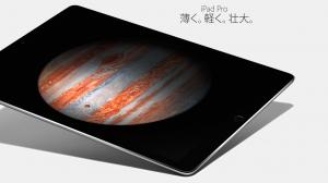 Apple、12.9インチの大画面ディスプレイを搭載した「iPad Pro」を発表 -11月発売予定