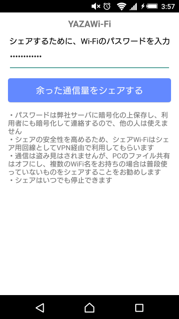 Screenshot_2015-09-22-03-57-03
