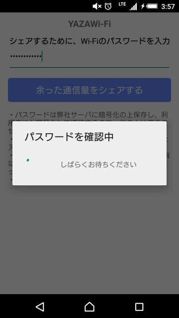 Screenshot_2015-09-22-03-57-21