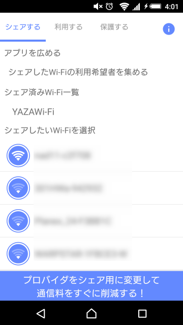Screenshot_2015-09-22-04-01-23